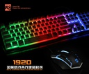 R8 Gaming 1920 Combo (KB+Mouse)