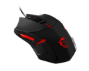 MSI Gaming Mouse DS B1